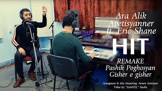 Ara Alik Avetisyan (Алик Ара) & ERIC SHANE Gisher e gisher (COVER NEW VERSION)