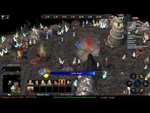 Как разделить отряд в игре герои меча и магии 5