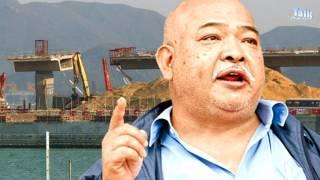 阿牛:港珠澳大橋出事所在,容易貪污出事地方
