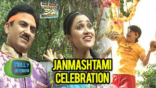Tappu Sena Celebrate Dahi Handi | Daya & Jethalal On Janmashtami | Tarak Mehta Ka Oolta Chashma
