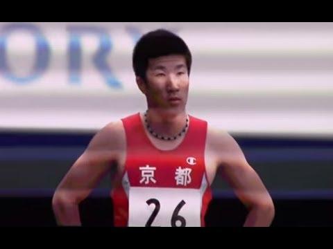 2013東京国体 陸上少年男子A 100m決勝(桐生祥秀10.22)