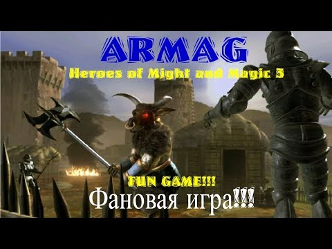Герои меча и магии 3 wog 3.6