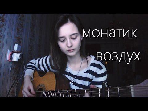 Найти песню ты хотела счастья