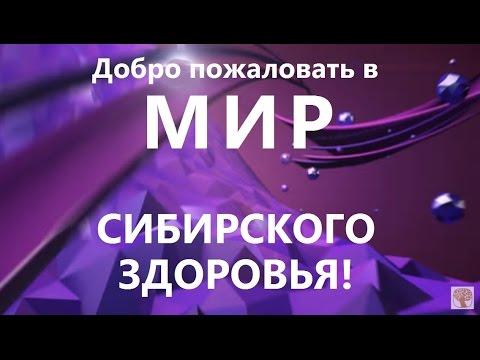 Бинарные опционы доступные в россии отзывы