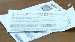 Новгородку по ошибке попросили оплатить налоги Боровичской школы