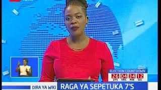 Mabingwa wa Prinsloo 7's KCB kushiriki katika raga ya Sepetuka 7's