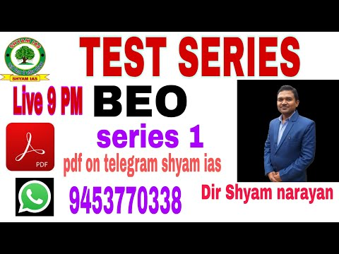 #BEO TEST SERIES SET 1 SOLVED BY SHYAM SIR