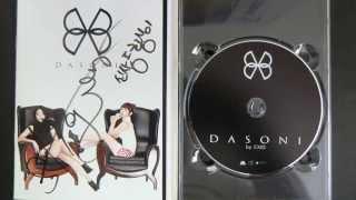 Good Bye / DASONI (by EXID)