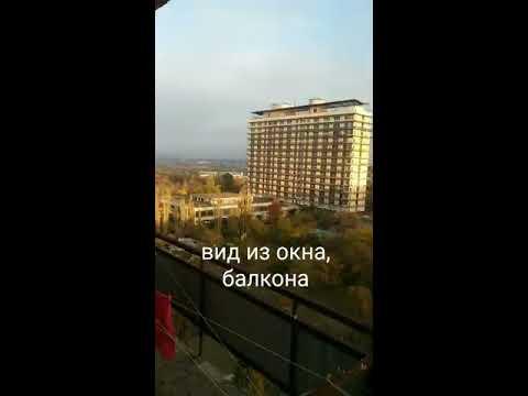 """Санаторий """"Куяльник""""*, Одесса"""