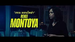 Birds of Prey - Character Shorts Montoya Clip (ซับไทย)
