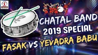 chatal band dj download naa songs - मुफ्त ऑनलाइन