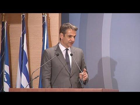 Κ.Μητσοτάκης στο ΕΒΕΑ: Στόχος της ΝΔ η μείωση φόρων και οι μεταρρυθμίσεις