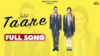 Aatish New Punjabi Song : Taare | Goldboy | Latest Punjabi Songs 2020 | White Hill Music