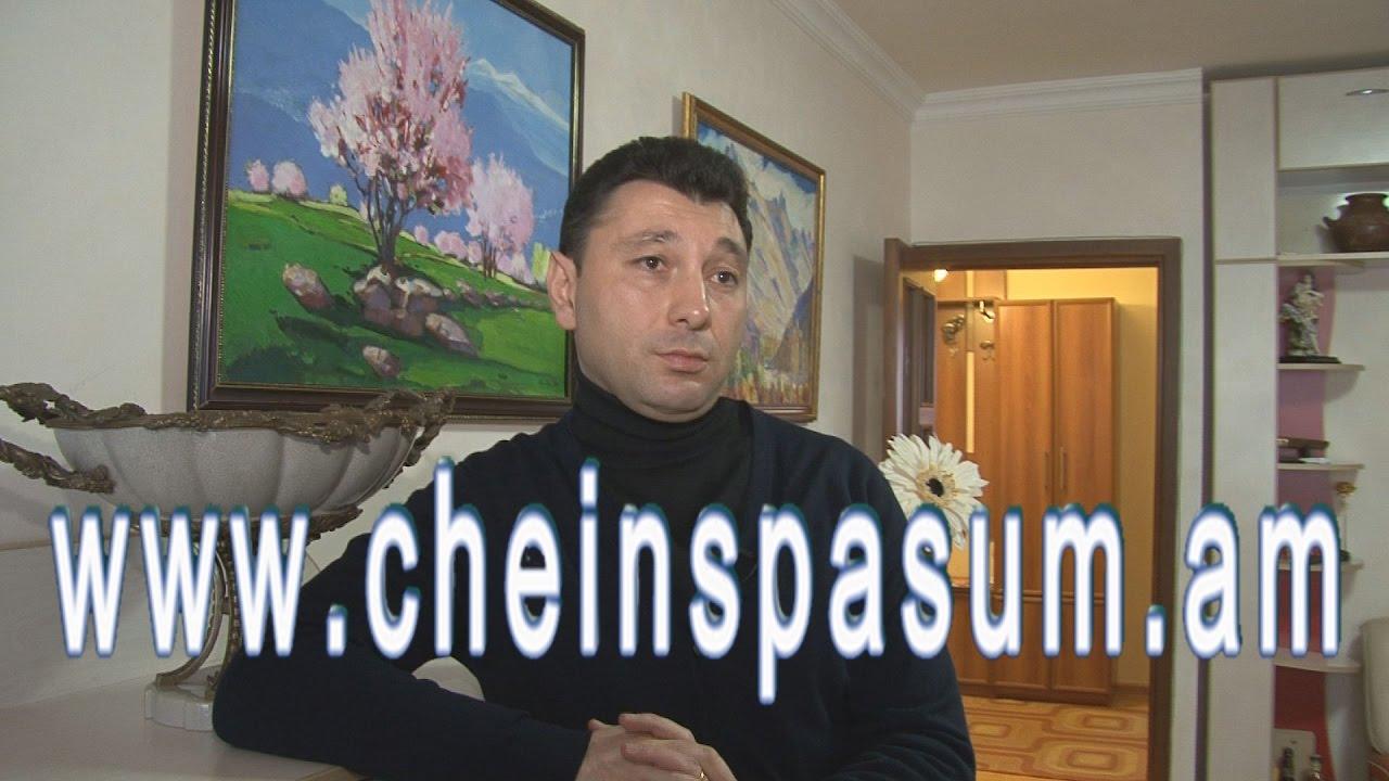 Eduard Sharmazanov, Эдуард Шармазанов,Էդուարդ Շարմազանով