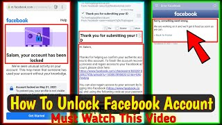 How To Unlock Facebook Account | Facebook Account Lock How To Unlock | Sorry, Something Went Wrong