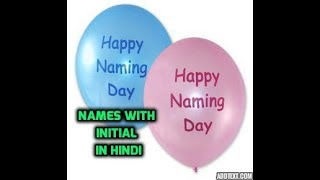 :) Naming ceremony!! Learn to write your names with initial in HINDI
