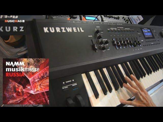 Kurzweil Forte - рабочая станция. фортепиано (NAMM Musikmesse Russia 2018)