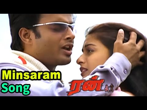 Run | Run Songs | Tamil Movie Songs | Minsaram En Meethu Video song | Vidhyasagar hits | Run Movie