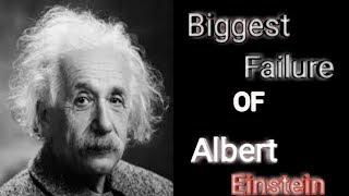 Albert Einstein Biggest Mistake In His Practical Life ...in Financial Market In Hindi