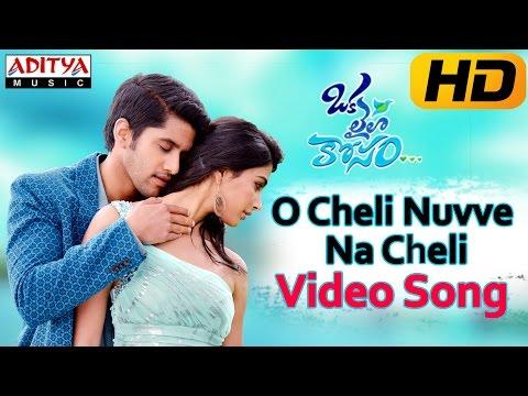 O Cheli Nuvve Na Cheli Full Video Song || Oka Laila Kosam Movie || Naga Chaitanya, Pooja Hegde