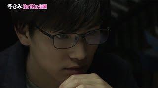 岩田剛典、主演映画に「全部出し切った」「去年の冬、きみと別れ」特別映像公開
