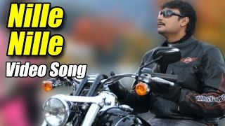 Bul Bul - Nille Nille Full - Kannada Movie Song Video | Darshan Tugudeep | V Harikrishna