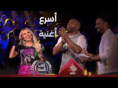 حمادة هلال يلحن كلمات أحمد السقا ويغنيها معه