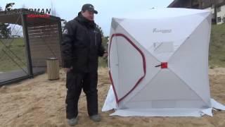 Зимние палатки куб нова тур