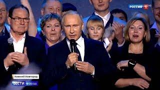 Путин будет выдвигать свою кандидатуру на выборах президента 18 марта 2018