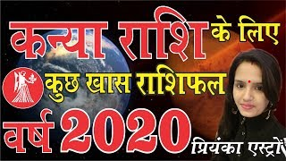 #KANYA RASIFAL 2020; #PREDICTION VIRGO 2020, #HOROSCOPE - Download this Video in MP3, M4A, WEBM, MP4, 3GP