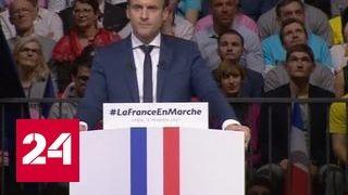 Эммануэль Макрон: новый фаворит президентской гонки. Кто ты?
