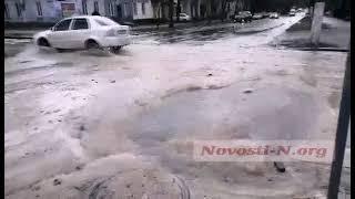 В центре Николаева порыв водопровода — тонны воды текут по улицам. ВИДЕО