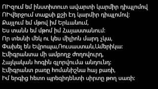 Feka 23-Paron Prezident(Music Lyrics)