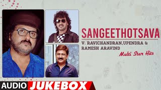 Sangeethaotsava - V.Ravichandran, Upendra & Ramesh Aravind Multi Star Hits Audio Songs Jukebox