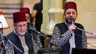 فاطمة يا فاطمة لك روحي يا فاطمة ... فرقة الرضوان السيد عبد القادر المرعشلي