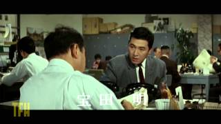 Trailer of Mosura tai Gojira (1964)