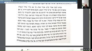"""הרב מיכאל ברום: תהליך הגאולה בצל הקורונה - ע""""פ הרב חרל""""פ (מי מרום)"""