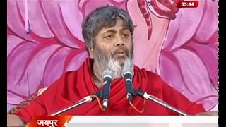 शिव योग- श्री विद्या साधना का महत्त्व | Part-90 | A1 TV News