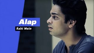 Alap - Rahi Mein (Select Edition) - songdew
