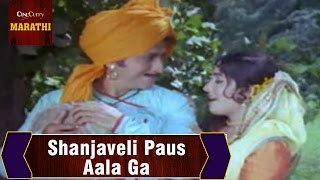 Shanjaveli Paus Aala Ga | Raja Shivchatrapati Songs | Superhit Marathil Songs