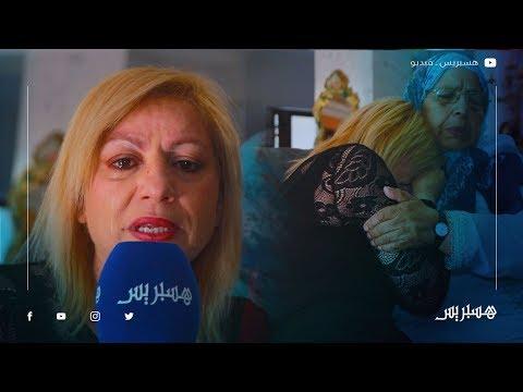 زوجة سعيد عويطة تذرف الدموع.. الهدف من هذه المشاكل هي الشوشرة على سمعة زوجي