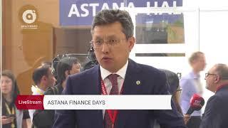 Бақыт Сұлтановпен сұхбат | Astana Finance Days