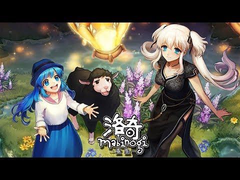 Mabinogi Rebirth Mobile - Mabinogi