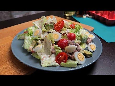 Салат с КУРИЦЕЙ и АВОКАДО без майонеза | Рецепт ЛЕГКОГО салата с заправкой из ЙОГУРТА
