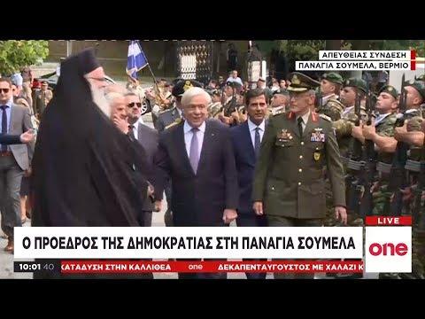 Προκόπης Παυλόπουλος: «Αγώνας για διεθνή αναγνώριση της Γενοκτονίας Ποντίων και συγγνώμη Τουρκίας» (βίντεο)
