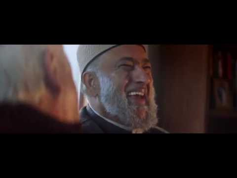 Amazon - Vicar and Imam