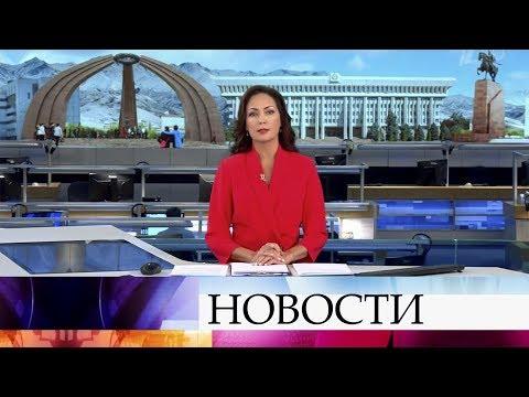 Выпуск новостей в 12:00 от 28.11.2019