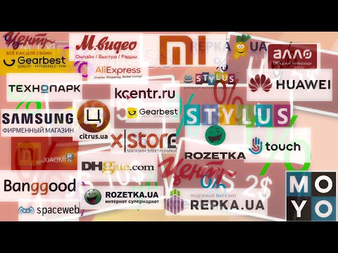 , title : 'Geekbuying  Промокоды, Купоны, Акции часть 2, Geekbuying Promo Codes, Coupons, Promotions Part 2'