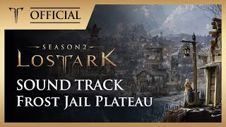 [OST] 서리감옥 고원 (Frost Jail Plateau)