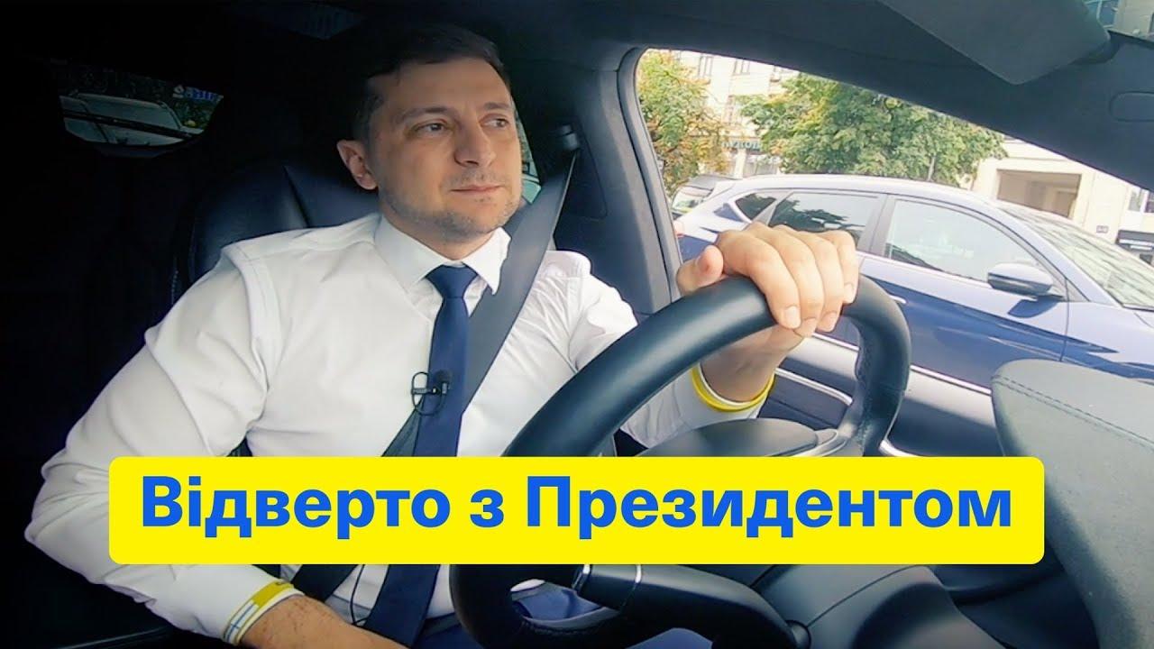 Президент Украины рассказал, каким хочет видеть будущее правительство - Фото 1